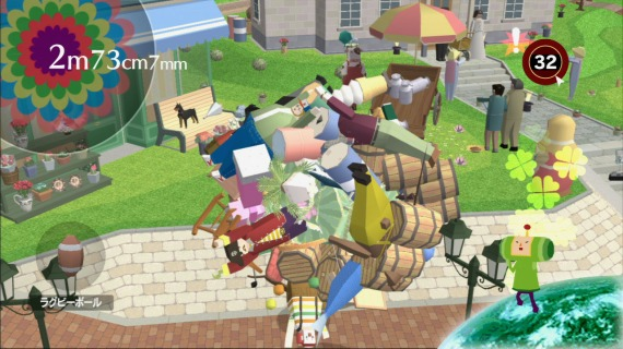 The web, as I imagined it. Source: Katamari Damacy